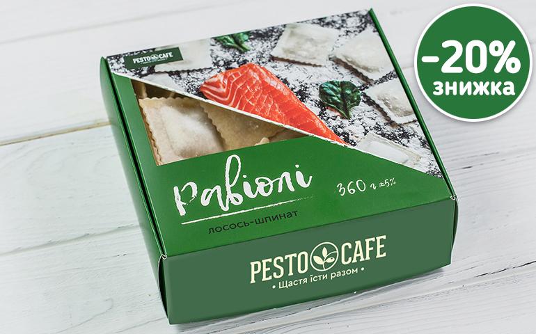 Равіолі з лососем та шпинатом – Pesto Cafe