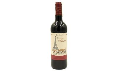 Lettres de France Cabernet Sauvignon      Франция, красное, сухое