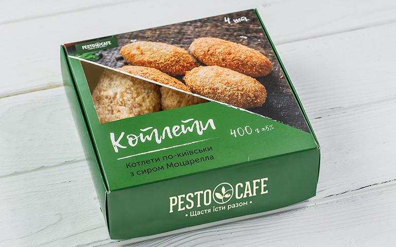 Котлети по-київськи з сиром Моцарелла – Pesto Cafe